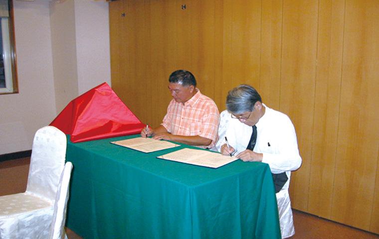 技術協力協議書の調印(2006年7月)